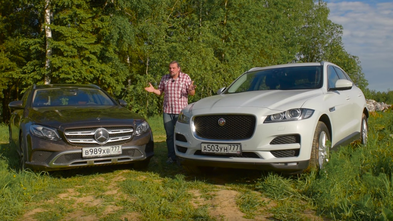 Анонс видео-теста Mercedes E-Class All-Terrain VS Jaguar F-Pace #СТОК №46